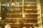 Giá vàng hôm nay 21/10: Vàng giảm nhẹ