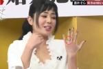 Sao phim người lớn Aoi Sora tổ chức họp báo chia sẻ chuyện lấy chồng