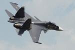 Phi công Su-30 kể chuyện hộ tống Tổng thống Putin ở Syria