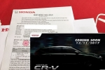 Honda giảm sốc CR-V để 'dọn đường' ra mắt phiên bản mới?
