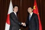 Nhật - Trung lập cơ chế xử lý khủng hoảng trên biển