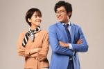 Kiều Minh Tuấn trả lại 900 triệu đồng cho nhà sản xuất phim sau ồn ào với An Nguy