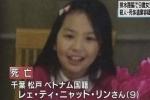 Vụ sát hại bé gái Việt bị sát hại ở Nhật sắp được đưa ra xét xử