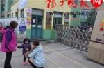 Đóng giả 'kẻ buôn người' ở trường, phụ huynh bắt cóc 46 trẻ trong 20 phút