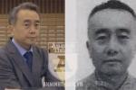 Kẻ bị Interpol truy nã đỏ núp bóng giám đốc hành nghề chữa bệnh ung thư trái phép ở Việt Nam
