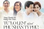 Hà Tăng, Thu Thảo: Từ hai nàng 'Lọ Lem' đến phu nhân tỷ phú