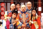 Mẹ đẻ 'Hoàn Châu cách cách' và chuyện cướp chồng suốt 16 năm