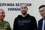 Nga chỉ rõ âm mưu thực sự của Ukraine trong vụ nhà báo giả chết