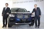 HLV Park Hang Seo được tặng xe hơn 2 tỷ đồng khiến báo Thái Lan kinh ngạc