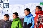 Video: Cách 'thoát ế' có một không hai của trai làng Nhật Bản