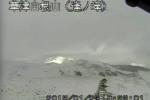 Núi lửa Nhật Bản phun trào, hàng chục người bị thương