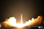 Triều Tiên có thể phóng tên lửa tiếp theo trong tuần tới