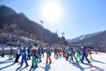 Ảnh: Bên trong khu nghỉ dưỡng trượt tuyết hiện đại của Triều Tiên