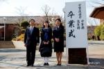 Cách dạy dỗ các nàng công chúa Nhật Bản khiến nhiều người ngưỡng mộ