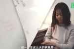 Clip: Cô bé 14 tuổi ngày nào cũng cố ăn thịt mỡ để cứu cha
