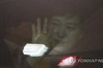 Cựu Tổng thống Hàn Quốc Park Geun-hye chính thức rời Nhà Xanh