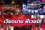 Báo Thái Lan thán phục: 'Olympic Việt Nam đã trải qua hành trình tuyệt vời'