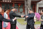Hé lộ món quà ông Kim Jong-un tặng Chủ tịch Tập Cận Bình nhân ngày sinh nhật