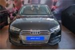 Cách mua xe Audi phục vụ APEC 2017 được bán 'thanh lý' thế nào