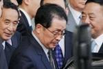 Trước giờ xử tử, chú Kim Jong-un khai gì?