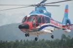 Ngắm những chiếc trực thăng hiện đại nhất Việt Nam