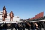 Triều Tiên kỷ niệm 6 năm ngày mất của cố lãnh đạo Kim Jong-il