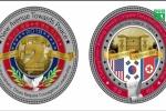 Mỹ phát hành tiền xu kỷ niệm Hội nghị thượng đỉnh Mỹ - Triều lần 2