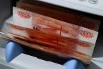 Dùng tiểu xảo, khách hàng Việt lừa ngân hàng Nga 1,7 triệu USD