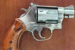 Chủ doanh nghiệp dùng súng doạ bắn nữ nhân viên