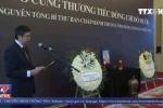 Video: Lễ viếng nguyên Tổng Bí thư Đỗ Mười tại Trung Quốc