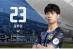 Trực tiếp Incheon United vs Jeju United: Công Phượng đá chính?