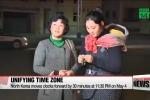 Những điều chưa biết về đất nước bí ẩn Triều Tiên