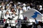 Hàn Quốc, Triều Tiên bàn chuyện diễu hành chung, dùng cờ chung ở Olympic PyeongChang