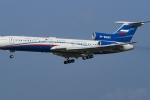 Mỹ sẽ hạn chế máy bay Nga trinh sát lãnh thổ bất chấp Hiệp ước bầu trời mở