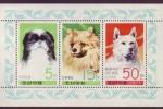Ảnh: Những chú chó xuất hiện trong bộ tem của Triều Tiên