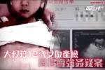 Bé gái 12 tuổi mang bầu rúng động dư luận Trung Quốc