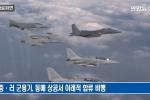 Video: Tiêm kích của Hàn Quốc dàn hàng chặn máy bay ném bom Nga
