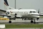 Tai nạn hy hữu: Máy bay rơi cánh quạt giữa trời, vẫn đáp an toàn