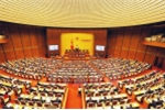 Quốc hội dự kiến bầu Chủ tịch nước mới vào ngày làm việc đầu tiên