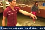 Clip: Dân Thanh Hóa bức xúc, mật phục bắt 'cát tặc'