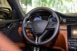 A hau Thuy Van mua Maserati Quattroporte gia gan 8 ty dong hinh anh 7