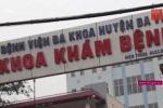 Trao nhầm con ở Hà Nội: Bệnh viện sẽ đền bù cho 2 gia đình thế nào?