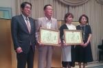 Bộ Ngoại giao Nhật Bản trao tặng bằng khen cho hai công dân Nhật Bản tại Việt Nam