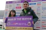 Tuyển thủ Thái Lan đi vào lịch sử ngay trận đầu tiên thi đấu ở Nhật Bản