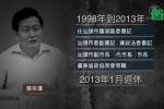 Cựu quan tham Trung Quốc bị tịch thu 14 căn nhà, thu 60 thùng tiền