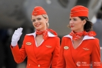 Những hình ảnh ấn tượng tại Triển lãm hàng không vũ trụ quốc tế MAKS 2017 ở Nga