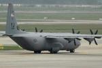 Ảnh: Vận tải cơ C-130 Hercules của Không quân Mỹ đã tới Nội Bài