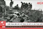 Xem lại lệnh tổng động viên hào hùng chống Trung Quốc xâm lược tháng 2/1979