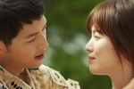 Song Joong Ki và Song Hye Kyo đã đính hôn từ nửa năm trước?