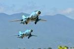Rơi máy bay quân sự ở Nghệ An: Xác định danh tính 2 phi công hy sinh
